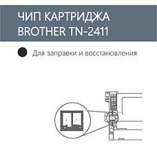 Чіп Brother TN-2411