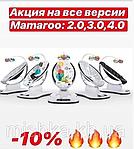 ВНИМАНИЕ!!!! АКЦИЯ -10% НА УКАЧИВАЮЩИЕ ЦЕНТРЫ 4MOMS Mamaroo 2.0, 3.0, 4.0