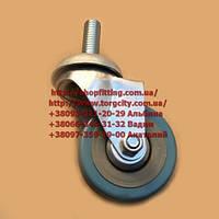 Колесо с резьбой   штифт 10 мм  металлическое Китай