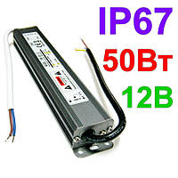 Блок питания 12В 4,16A 50Вт в герметичном корпусе (IP67)