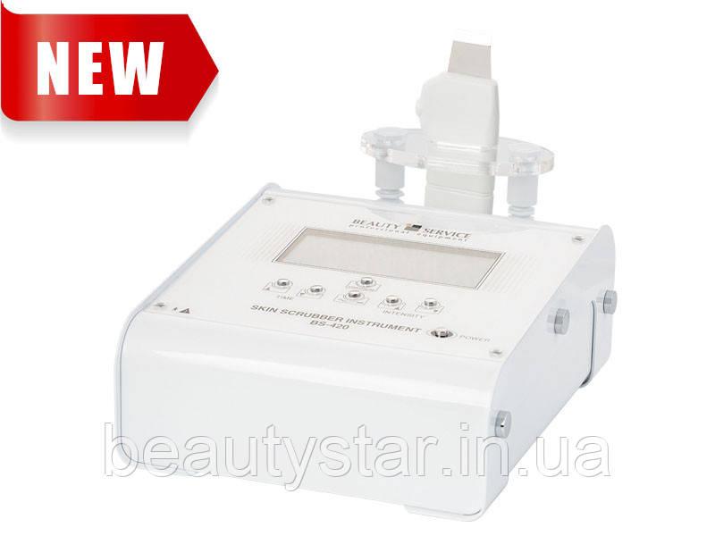 Косметологічний апарат для уз чищення обличчя модель 420 Ультразвуковий скрабер для салонів краси