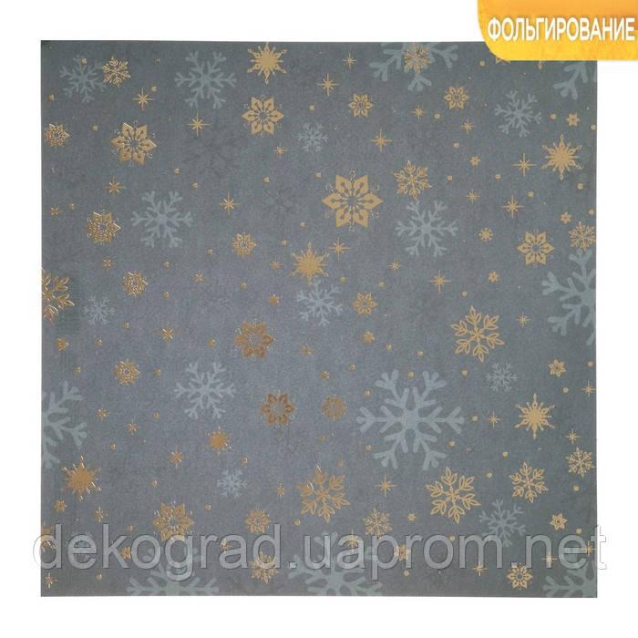 Бумага для скрапбукинга с фольгированием «Зимняя сказка», 30.5 × 30.5 см.