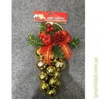 SALE! Декор новогодний виноград 14-28 см