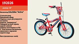 """Велосипед детский 2-х колёсный 20"""" 192026 Like2bike Active, красный, без тренировочных колёс"""