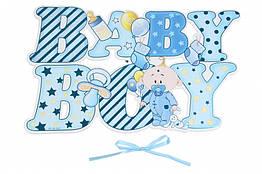 """Бебі шауер декор """"Baby boy"""""""