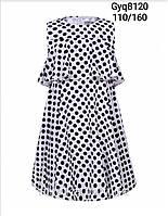 Платье для девочек оптом, Glo-story, 110-160 рр., арт. GYQ-8120