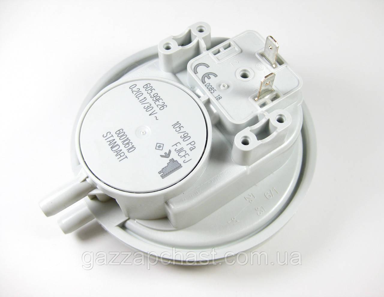 Пресостат Vaillant TurboMax, TurboTec, Aquablock 105/90 Pa 0020018138