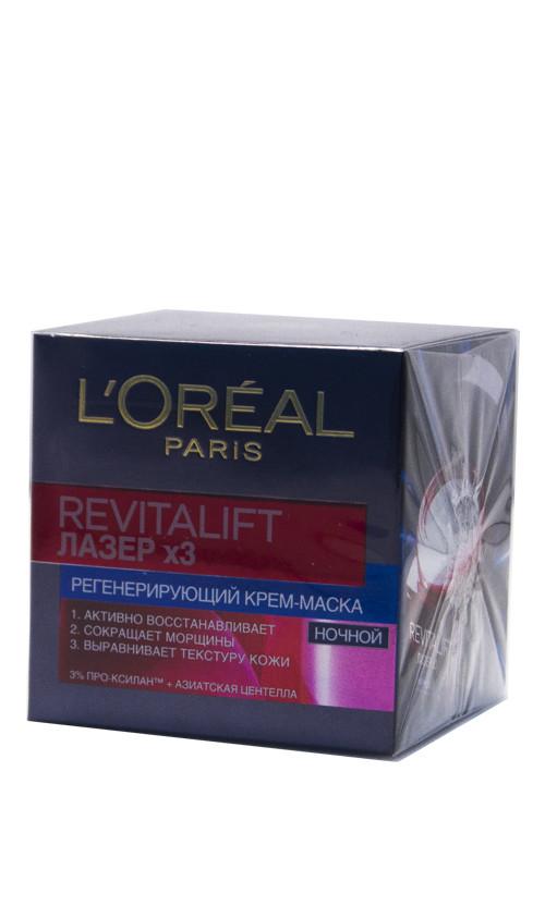 Loreal Revitalift Laser Х3 Night Cream-Mask Відновлюючий нічний крем-маска