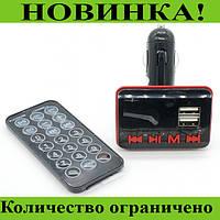 SALE! Автомобильный Модулятор трансмиттер FM Bluetooth i10A!Розница и Опт