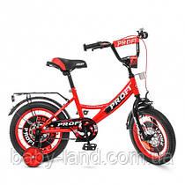 Велосипед дитячий двоколісний 14 дюймів червоно-чорний ORIGINAL BOY Profi Y1446