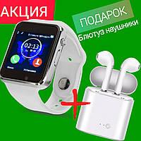 Смарт-часы Smart Watch A1 Original часы-телефон белые + Блютуз Наушники I7s в Подарок