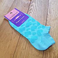 """Носки укороченные голубые """"Сердца"""", размер 23 / 35-37р."""