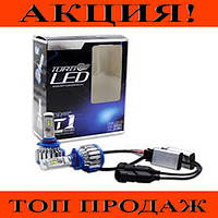 SALE!Лампа LED T1-H11 TurboLed