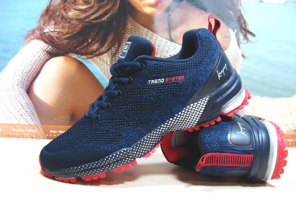 Мужские кроссовки BaaS Marathon - 2 синие 46 р.