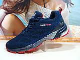 Мужские кроссовки BaaS Marathon - 2 синие 46 р., фото 3