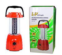 Светодиодная лампа фонарь DP LED Light LED-767, фото 1