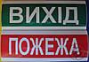 Табло светозвуковое ТС-12-С