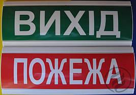 Табло світлозвукові МС-12-З
