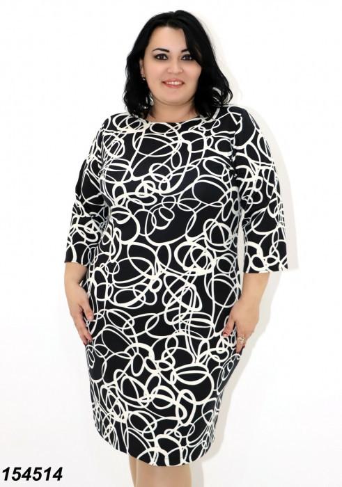 Платье женское французский трикотаж, большого размера  48 50 52 54 56