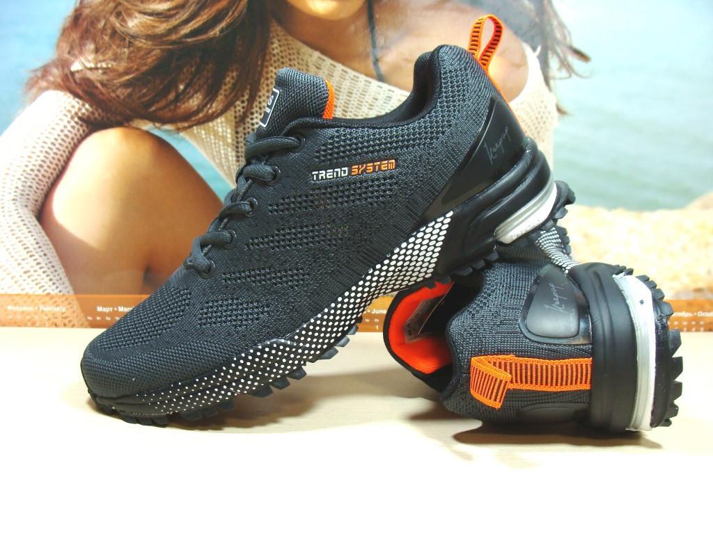 Мужские кроссовки BaaS Marathon - 2 темно-серые 43 р.