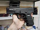 Стартовый пистолет Retay G19C (Black), фото 2