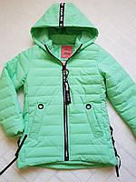 Демісезонна куртка для дівчаток Grace .Розміри 134-158 см, фото 1