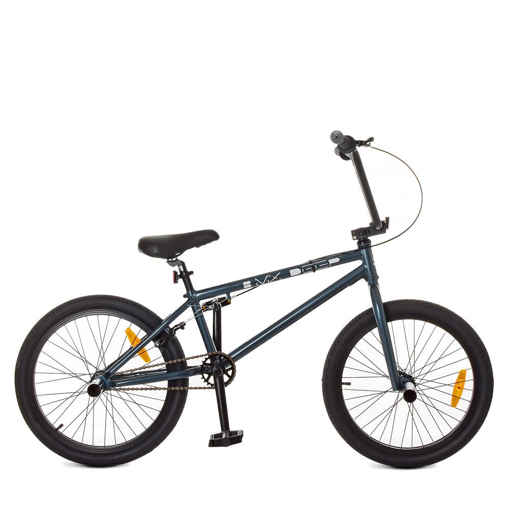Велосипед детский двухколесный PROFI 20 дюймов G20BMXDEEP S20.1 графит
