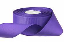 Репс однотонний. Колір Темно фіолетовий. Ширина 2.5 см бобіна - 18 м