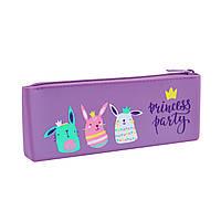 """Пенал силиконовый школьный SL-01 """"Princess Party"""" YES для девочки без наполнения"""