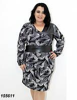 Платье батальное женское с эко-кожей 48 50 52 54 56