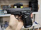 Стартовый пистолет Stalker 914 (Black), фото 2