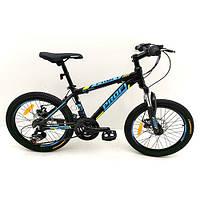 Велосипед детский двухколесный PROFI 20 дюймов G20OPTIMAL A20.1 черно(мат)-голубой