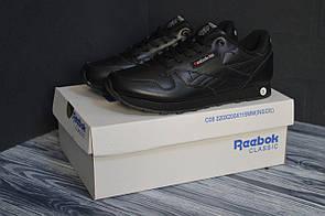 Кроссовки спортивные мужские Reеbok classical кросовки осенние весенни