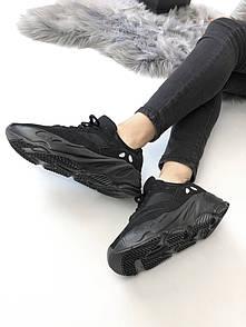 Кроссовки спортивные Adidas Yeezy 700 черные женские осенние летние