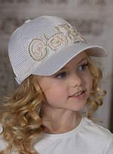 Дитяча кепка для дівчинки Dan & Dani Росія 42389R-11 / 61-52 Бежевий