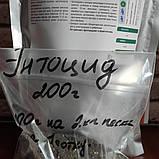 Ентоцид (метаризин) біологічний ґрунтовий інсектицид, 100г(зіппакет), фото 2