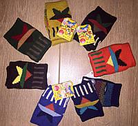 Модные детские перчатки без пальцев
