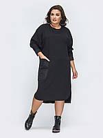 Трикотажное платье черное прямого кроя ниже колена харьков 50-52 54-56 56-58