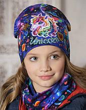 Комплект шапка + шарф для девочки Dan & Dani Россия 92308F-98-52 Фиолетовый весенний осенний демисезонный
