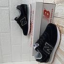 Кроссовки спортивные женские New Balance 574 кросовки весенние, фото 3