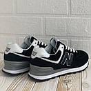 Кроссовки спортивные женские New Balance 574 кросовки весенние, фото 4