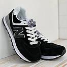 Кроссовки спортивные женские New Balance 574 кросовки весенние, фото 6