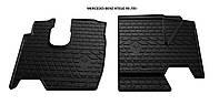 Резиновые автомобильные коврики в салон MERCEDES-BENZ ATEGO 95- мерседес атего Stingray