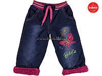 Детские утепленные (травка) джинсы для девочки 3, 4, 5, 6, 7  лет.Турция!Джинсы брюки лосины на девочку теплые