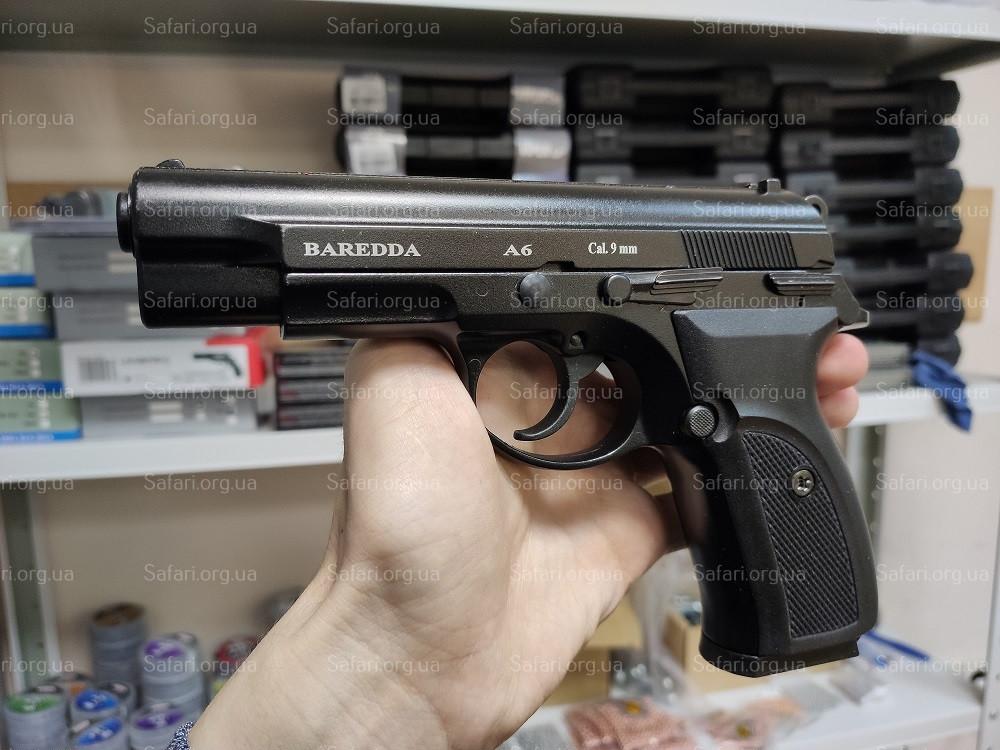 Стартовый пистолет Baredda A6 (Black)