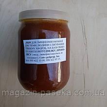 Ліки з пилку, меду та прополісу