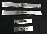 Накладки на пороги Mazda CX-5 (2012-2015) нержавейка
