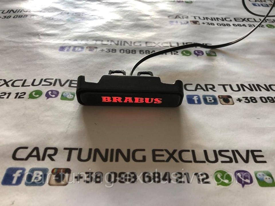 BRABUS logo for front grille - illuminated for Mercedes S-class W222