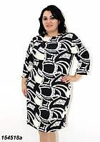 Платье женское большого размера 58,60,62,64, фото 1