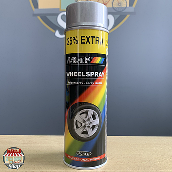 Краска (эмаль) для дисков Motip Wheelspray, 500 мл Аэрозоль Серебристый
